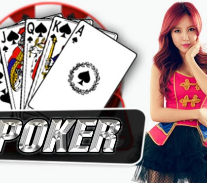 Avoid These Mistakes in Online Poker
